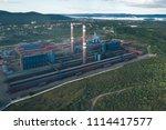 aluminum metallurgical plant... | Shutterstock . vector #1114417577