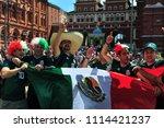 moscow  russia   june 17  fans... | Shutterstock . vector #1114421237