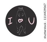cute cartoon cat and... | Shutterstock .eps vector #1114429067