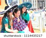 moscow  russia   june 17  fans... | Shutterstock . vector #1114435217