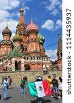 moscow  russia   june 17  fans... | Shutterstock . vector #1114435937