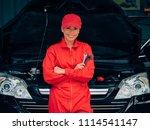 engineering asain woman fixing... | Shutterstock . vector #1114541147