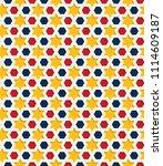 color islamic ornament pattern. ... | Shutterstock .eps vector #1114609187