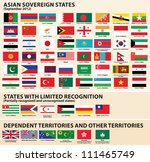 Vector set of Flags of Asian sovereign states (September 2012) Including Abkhazia, Nagorno-Karabakh, Northern� Cyprus, Palestine, South Ossetia, Taiwan... - stock vector
