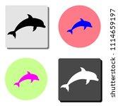 dolphin aquatic mammal. simple... | Shutterstock .eps vector #1114659197