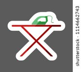 vector icon  iron and ironing... | Shutterstock .eps vector #1114662743