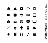 user interface gadgets icons | Shutterstock .eps vector #1114732163