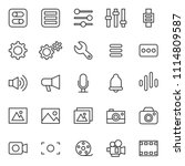 set of simple basic ui ux icons ...