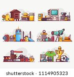 people interests and occupation ... | Shutterstock .eps vector #1114905323