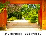 Japanese garden gate - stock photo