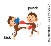 opposite kick and punch vector... | Shutterstock .eps vector #1114972127