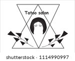 logotype for tatoo salon with... | Shutterstock .eps vector #1114990997
