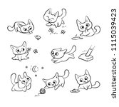 small cats different emotions...   Shutterstock .eps vector #1115039423