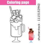 milkshale coloring page.... | Shutterstock .eps vector #1115152943