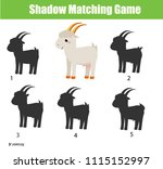 shadow matching game for... | Shutterstock .eps vector #1115152997