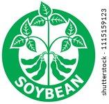 soybean label  symbol  vector... | Shutterstock .eps vector #1115159123