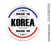 made in korea flag button label ... | Shutterstock . vector #1115185193