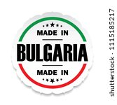made in bulgaria flag button... | Shutterstock . vector #1115185217