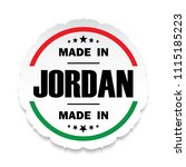 made in jordan flag button... | Shutterstock . vector #1115185223