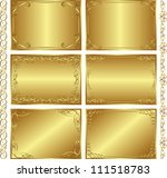 set of golden  backgrounds -  vector illustration - stock vector