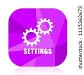 settings violet square vector...   Shutterstock .eps vector #1115362673