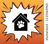 pet shop  store building sign... | Shutterstock .eps vector #1115363963