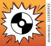 cd or dvd sign. vector. comics... | Shutterstock .eps vector #1115392913