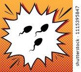 sperms sign illustration.... | Shutterstock .eps vector #1115395847