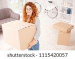 start of life. happy vigorous... | Shutterstock . vector #1115420057