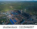aluminum metallurgical plant... | Shutterstock . vector #1115446007