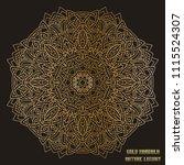 gold mandala indian floral... | Shutterstock .eps vector #1115524307