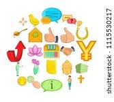 sacrificing icons set. cartoon...   Shutterstock .eps vector #1115530217
