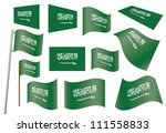 set of flags of saudi arabia... | Shutterstock . vector #111558833