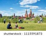 moscow   june 17  2018  people...   Shutterstock . vector #1115591873