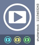 video   circle glyph icons. a...   Shutterstock .eps vector #1115603243