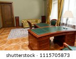 the office. working space. | Shutterstock . vector #1115705873