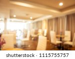 abstract blur and defocused... | Shutterstock . vector #1115755757
