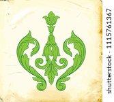 retro baroque decorations... | Shutterstock .eps vector #1115761367