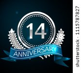 realistic fourteen years... | Shutterstock .eps vector #1115787827