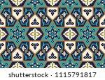 arabic floral seamless pattern. ... | Shutterstock .eps vector #1115791817