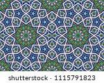 arabic floral seamless pattern. ... | Shutterstock .eps vector #1115791823