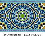 arabic floral seamless border.... | Shutterstock .eps vector #1115793797