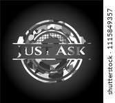 just ask on grey camo pattern | Shutterstock .eps vector #1115849357