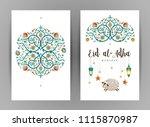 vector muslim holiday eid al... | Shutterstock .eps vector #1115870987