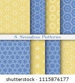 seamless pattern set in arabic... | Shutterstock .eps vector #1115876177