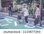 tokyo japan may 4 2018.scenery... | Shutterstock . vector #1115877293