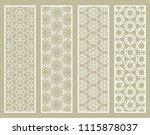 decorative geometric line... | Shutterstock .eps vector #1115878037