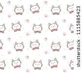 seamless pattern of cute... | Shutterstock .eps vector #1115885423