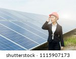 a female business man works in... | Shutterstock . vector #1115907173