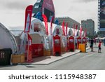 rostov on don  russia june 16... | Shutterstock . vector #1115948387